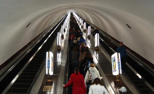 metrolukk